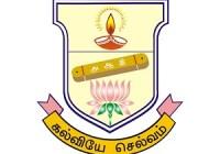 Devanga Arts College Result