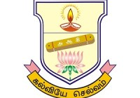 Devanga Arts College Result