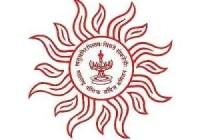 MPSC Livestock Development Officer Hall Ticket