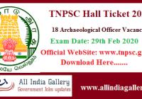 TNPSC Archaeological Officer Hall Ticket