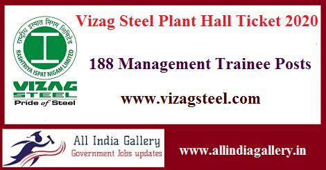 Vizag Steel Plant Management Trainee Hall Ticket