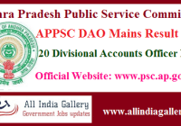 APPSC DAO Result 2020