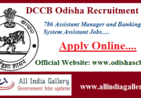 DCCB Odisha Recruitment 2020