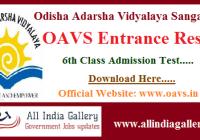 OAVS Entrance Result