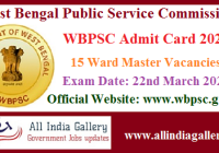 WBPSC Ward Master Admit Card 2020