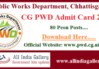 CG PWD Peon Admit Card 2020
