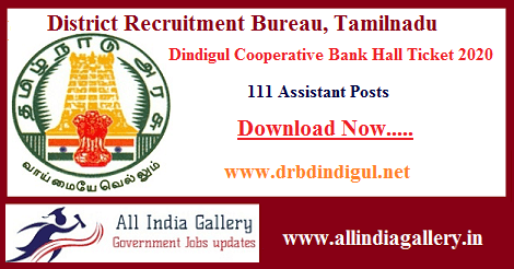 Dindigul Cooperative Bank Hall Ticket 2020