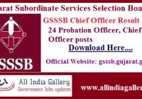 GSSSB Chief Officer Result 2020
