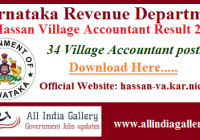 Hassan Village Accountant Result 2020
