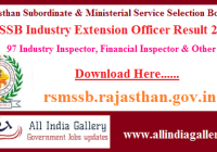 RSMSSB Industry Extension Officer Result 2020