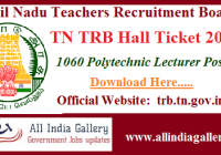 TN TRB Polytechnic Lecturer Hall Ticket 2020
