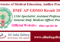 DME AP GDMO Result 2020