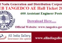 TNEB AE Hall Ticket 2020