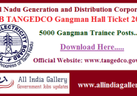TNEB Gangman Hall Ticket 2020