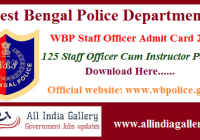 WBP Staff Officer Admit Card 2020