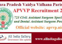 APVVP Recruitment Notification 2020