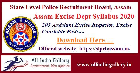 Assam Excise Dept Syllabus 2020