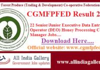 CGMFPFED Result 2020