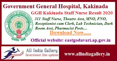 GGH Kakinada Staff Nurse Result 2020