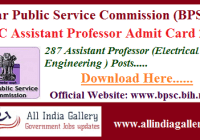 BPSC Assistant Professor Admit Card 2020