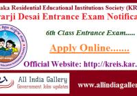 Morarji Desai Entrance Exam Notification