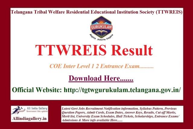 TTWREIS परिणाम