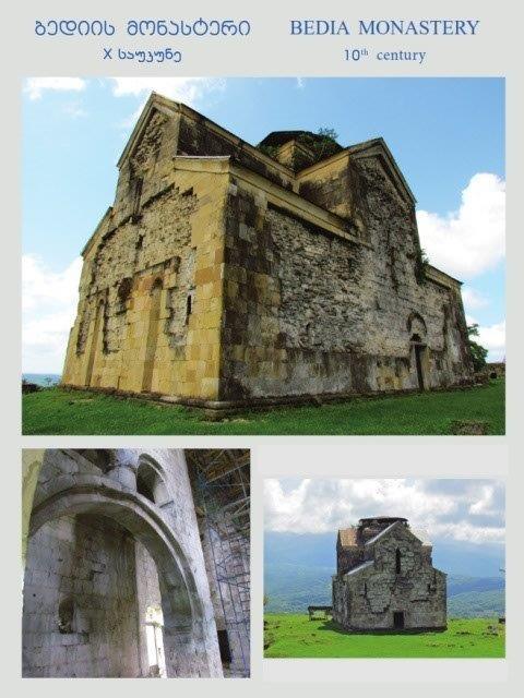 Abkhazia (3)