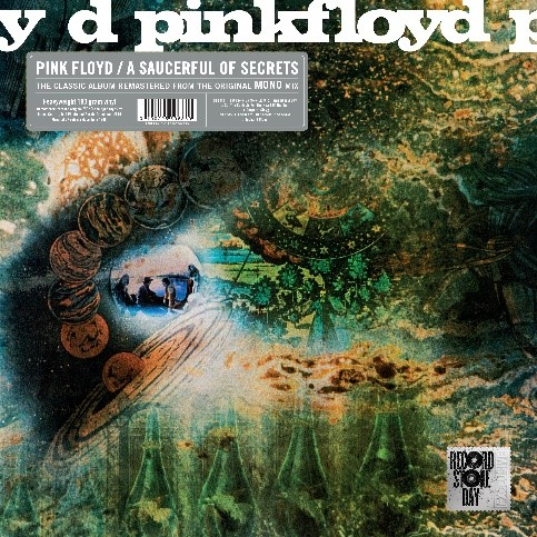 rsd pink floyd