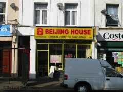 Beijing House  564 London Road  Isleworth   Fast Food Takeaway near     Beijing House  exterior picture