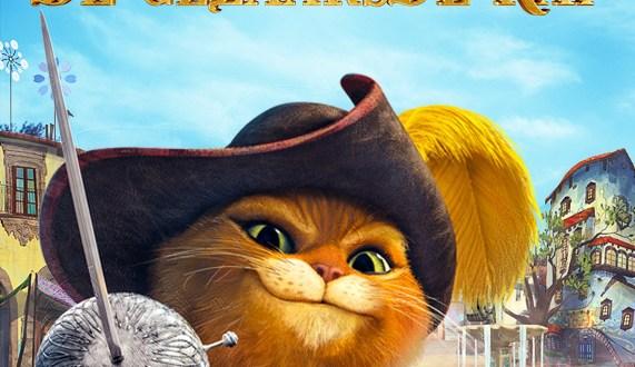 gelaarsde kat netflix original serie