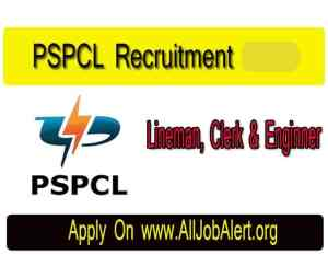 PSPCL Recruitment 2020