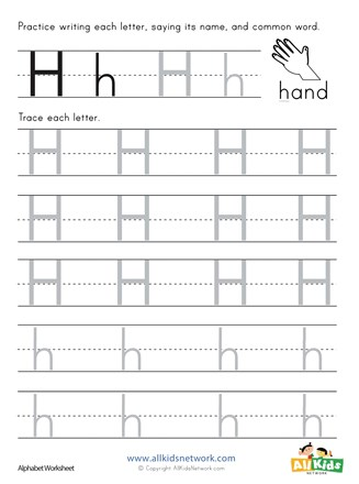 Letter H Tracing Worksheet All Kids Network