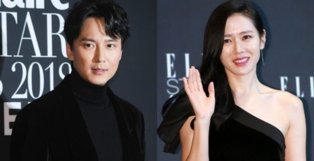 Kim Nam Gil And Son Ye Jin In Talks To Star In Upcoming