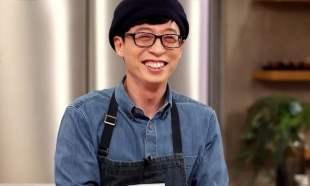 Yoo Jae Suk admits he wasn't popular during his college days