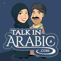 talkinarabic