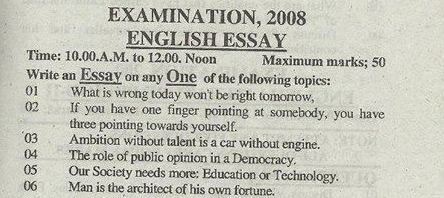 English Essay Paper Share This