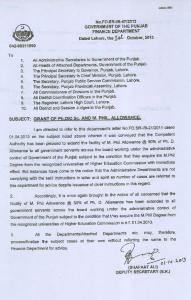 Notification of Mphill and Ph.D allowance