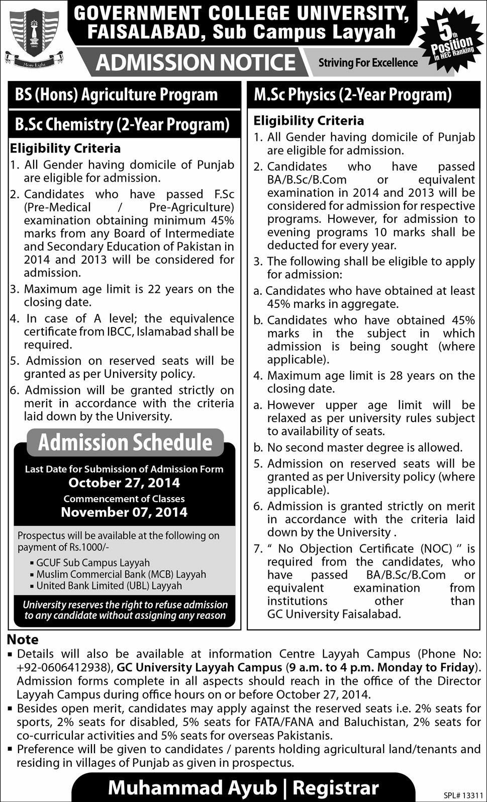 GC University Faisalabad Layyah Campus admissions in BS Hons