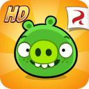 Bad Piggies HD Mod 2.3.6 Apk [Unlimited Money]