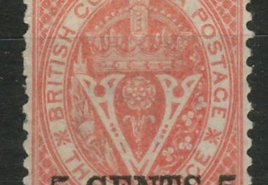 British Columbia #14 Fine Mint HR OG 1869 5c on 3d Bright Red ex Painter
