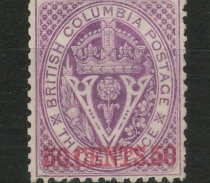 British Columbia #17 Fine Unused 1869 50c on 3d Violet, short perf