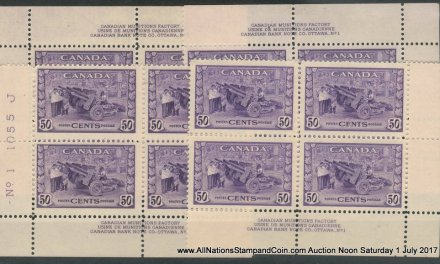 Canada #261 F/VF NH 1942 50c Munitions Plate One Matched Set