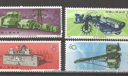 P.R. China #1211-1214 F/VF Never Hinged 1974 8f Industry Set