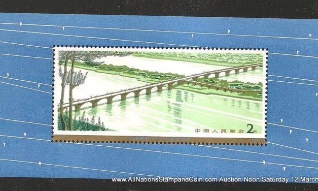 P.R. China #1452 VFNH 1978 $2 Bridge Souvenir Sheet