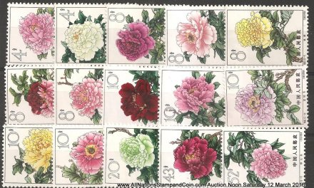 P.R. China #767-781 F/VF Never Hinged 1964 4f-52f Flowers Set