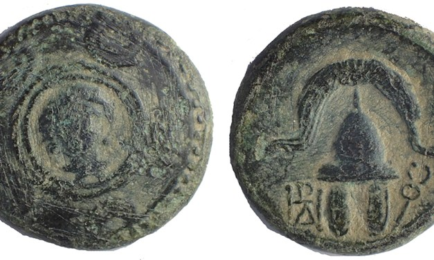 Alexander the Great, AE half unit