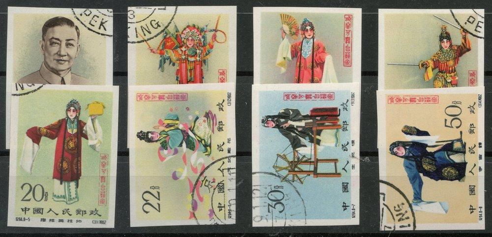Lot 130 P.R. China #620-627 1962 Mei Lan-fang Imperforate Set (8)