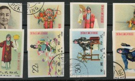 P.R. China #620-627 1962 Mei Lan-fang Imperforate