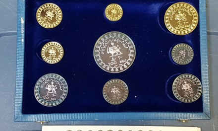 Iran Proof 1971 cased 9-coin Gold & Silver Set