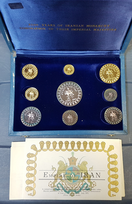 Lot 226 Iran Proof 1971 cased 9-coin Gold & Silver Set only 9805 issued
